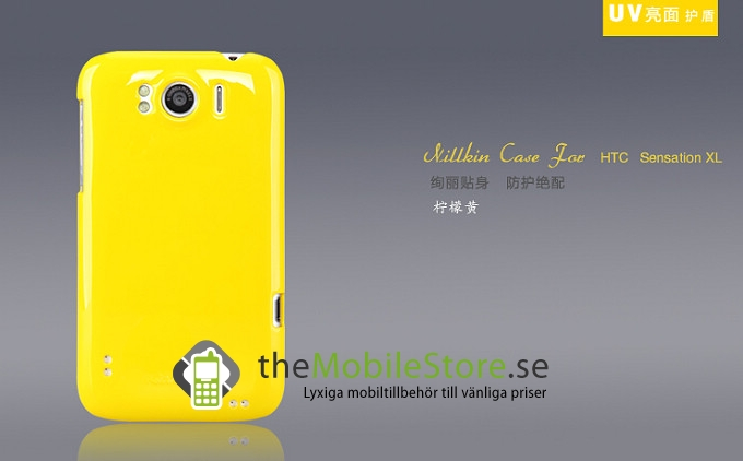 Baksideskal till HTC Sensation XL + Skärmskydd (Gul)
