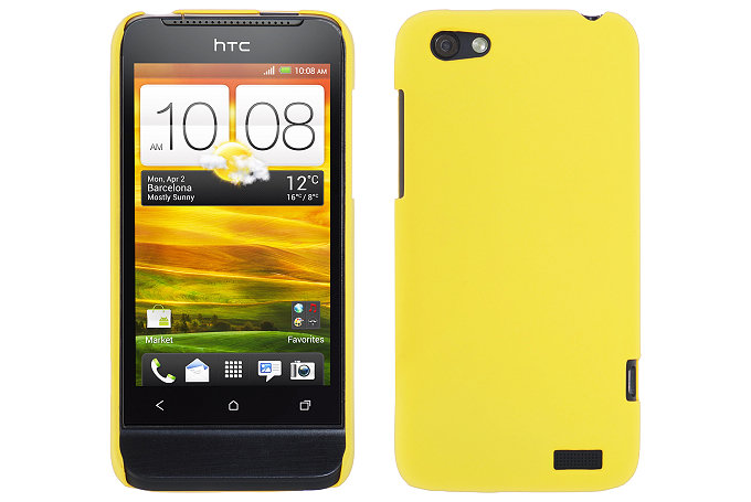 Baksideskal till HTC ONE V (Gul)