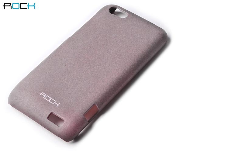 Rock Quicksand Skal till HTC ONE V (Maroon)
