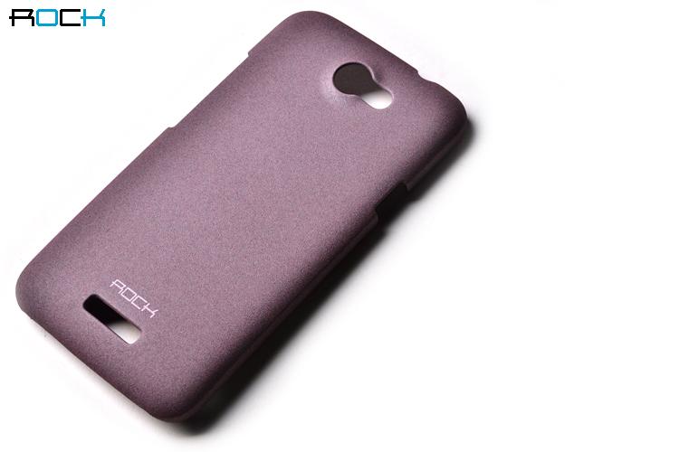 Rock Quicksand Skal till HTC ONE S (Maroon)