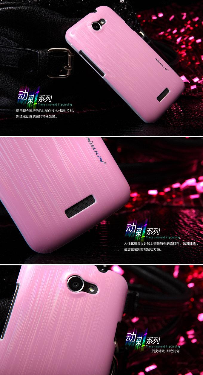 Nillkin Dynamic Baksideskal till HTC ONE X + Skärmskydd (Rosa)