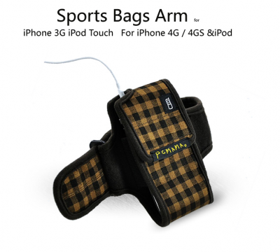 PCMAMA Sportarmband till iPhone 4S/4 / 3G / 3GS / iPOD (CHECK)
