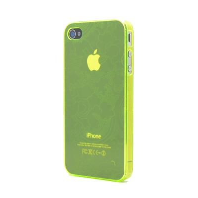 Baksidesskal till iPhone 4/4S (Lime)
