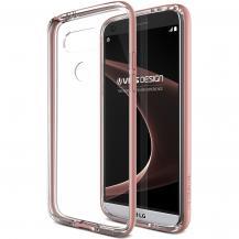 VERUSVerus Crystal Bumper Skal till LG G5 - Rose Gold