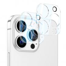 A-One Brand[2-Pack] Linsskydd Härdat Glas iPhone 13 Pro Max