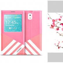 RemaxRemax Parkour Series fodral till Samsung Galaxy Note 3 N9000 (Rosa)