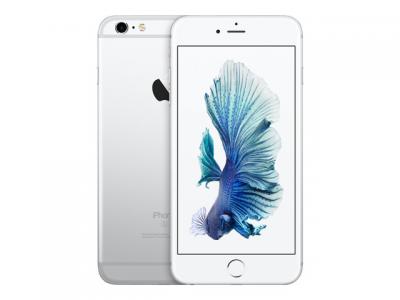iPhone 6S 16GB Silver - Bra skick - 3 Månaders garanti