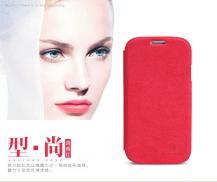 NillkinNillkin ultra thin väska till Samsung Galaxy S4 i9500 + Skärmskydd (Röd)