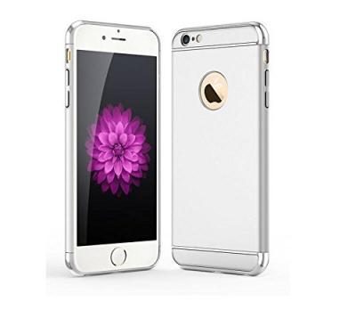 U.Case Slim Armor skal till Apple iPhone 6(S) Plus - Silver  88b99d3c192fb