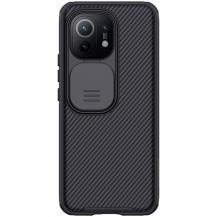 NillkinNILLKIN - CamShield Mobilskal Til Xiaomi Mi 11 - Svart