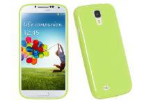 OEMGlittery FlexiSkal till Samsung Galaxy S4 - i9500 (Grön)