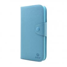 MLTMLT Plånboksfodral till Samsung Galaxy Mega i9200 (Ljus Blå)