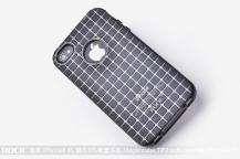 ROCKRock Flexicase skydd till Apple iPhone 4 och 4S (Black)