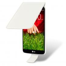 TerrapinFlip Mobilväska - Fodral till LG G2 (Vit)