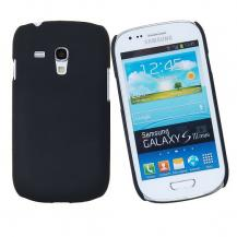 OEMBaksidesskal till Samsung Galaxy S3 mini i8190 (Black)