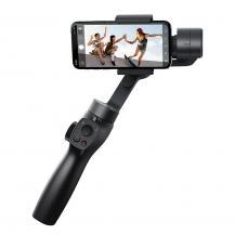 BASEUSBaseus 3-Axis Smartphone selfie stick Grå