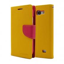MercuryMercury Fancy Diary Plånboksfodral till Samsung Galaxy Express i8730 (Gul)