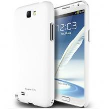 RearthRingke skal till Samsung Galaxy Note II (Vit)