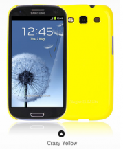 RearthRingke slim till Samsung Galaxy S3 Gul