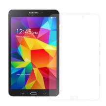 A-One BrandClear skärmskydd till Samsung Galaxy Tab 4 8.0