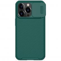 NillkinNillkin CamShield Pro Skal iPhone 13 Pro - Grön