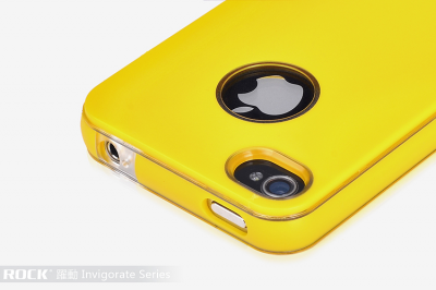 Rock Invigorate skal till Apple iPhone 4/4S (Gul)
