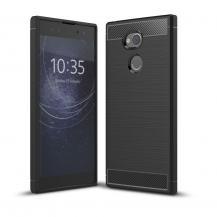 OEMCarbon Brushed Mobilskal till Sony Xperia XA2 Ultra - Svart