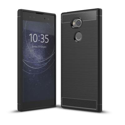 Carbon Brushed Mobilskal till Sony Xperia XA2 Ultra - Svart