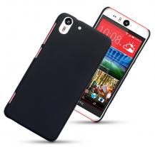 A-One BrandSkal till HTC Desire Eye - Svart
