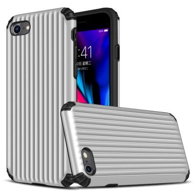 Hybrid Armor Skal till Apple iPhone 7/8 - Silver