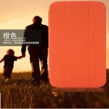 KalaidengKalaideng Väska till Samsung Galaxy Note 8.0 N5100 (Orange)