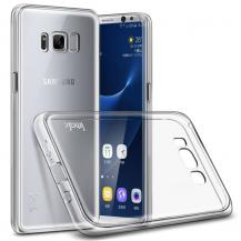 ImakIMAK Stealth TPU Mobilskal Samsung Galaxy S8 Plus - Transparent