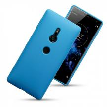 A-One BrandQubits Mobilskal till Sony Xperia XZ2 - Blå