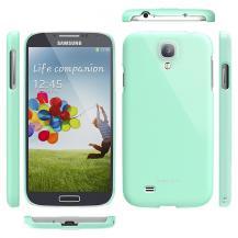 RearthRINGKE Baksideskal till Samsung Galaxy S4 i9500 - (Mint)