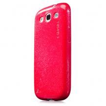 CapdaseCAPDASE Xpose Sparko till Samsung Galaxy S3 i9300 (Röd) + Skärmskydd