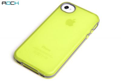 Rock Joyful Skal till Apple iPhone 4 och 4S (Gul)