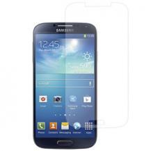 OEMClear skärmskydd till Samsung Galaxy S4 - i9500