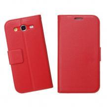 A-One BrandEmbossed Plånboksfodral till Samsung Galaxy Mega 5.8 i9150 (Röd)