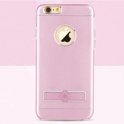 TOTU Skal med Kickstand till Apple iPhone 6(S) Plus /6S Plus - Rose Gold
