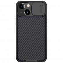 NillkinNillkin CamShield Silikon Skal till iPhone 13 Mini - Svart