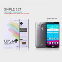 NillkinNillkin Ultra-Clear Anti-Fingerprint Skärmskydd till LG G4
