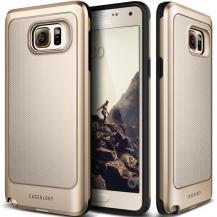 CaseologyCaseology Vault Skal till Samsung Galaxy Note 5 - Gold