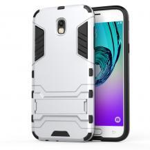 OEMKick-Stand Mobilskal till Samsung Galaxy J5 (2017) - Silver