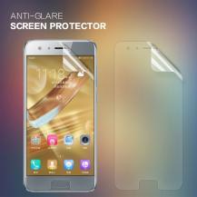 NillkinNillkin Antireflective Skärmskydd till Huawei Honor 9