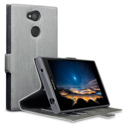 Slimmat Plånboksfodral till Sony Xpeira L2 - Grå