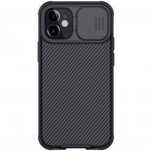 NillkinNILLKIN CamShield Mobilskal iPhone 12 Mini - Svart