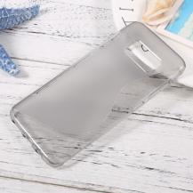 A-One BrandGel Mobilskal Samsung Galaxy S8 - Grå