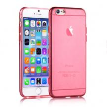 A-One BrandUltra-thin 0.6mm Flexicase Skal till Apple iPhone 6(S) Plus - Magenta