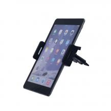 A-One BrandUniversal Hållare för surfplattor - Monteras i bilens CD-spelare
