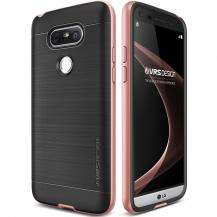 VERUSVerus High Pro Shield Skal till LG G5 - Rose Gold